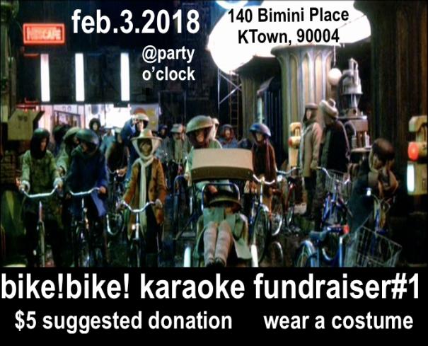 feb.3.fundraiser